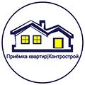 Контрострой - Технический надзор за строительством и ремонтом, приемка квартиры у застройщика со специалистом.