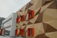 Анонс: Эстетика без компромиссов: фасадные панели Rockpanel Premium подтвердили класс пожарной безопасности К0
