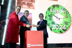 Анонс: Компания ROCKWOOL инвестирует в новую производственную линию в Выборге и снижение углеродного следа предприятия