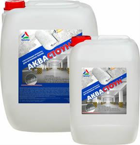 АКВАСТОУН – обеспыливающая пропитка для бетона