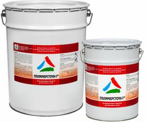 ПОЛИМЕРСТОУН-1 — полиуретановое покрытие для бетонных полов