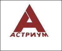"""ООО """"Астриум"""" - Кирпич, кабель, цемент, песок, щебень."""