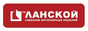ТК «Ланской» - Строительный магазин товаров для ремонта, строительства и интерьера.