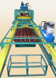 Линия для производства металлочерепицы и профнастила СН21