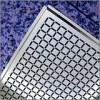 Новый вид перфорации кассетных потолков