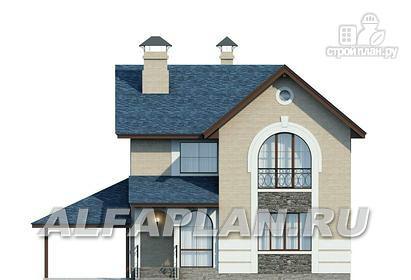 Фото 4: проект компактный дом с гаражом-навесом