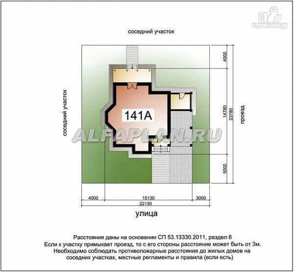 """Фото 8: проект """"Pro vita"""" - компактный дом с удобной планировкой"""