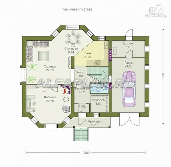 """Фото 3: проект """"Регенсбург Плюс"""" - вариант коттеджа """"Регенсбург"""" с цокольным этажом"""