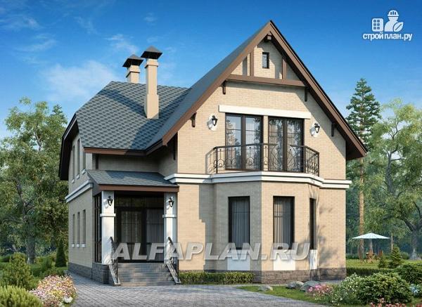 Фото: проект дом для семьи с двумя детьми