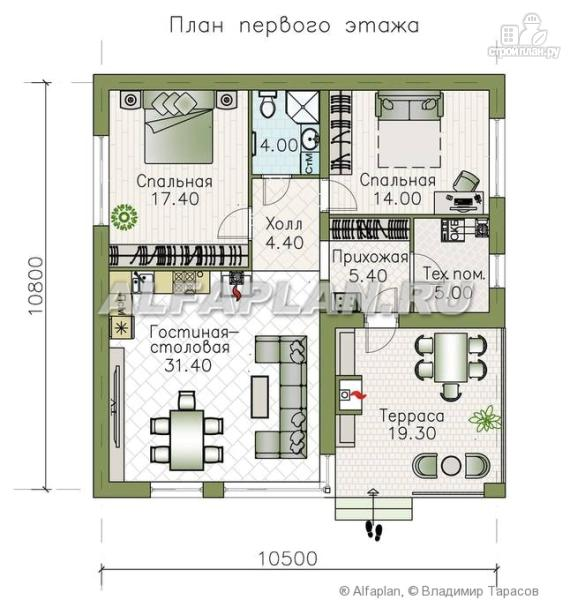 Фото 2: проект «Дега» - современный одноэтажный дом с плоской кровлей