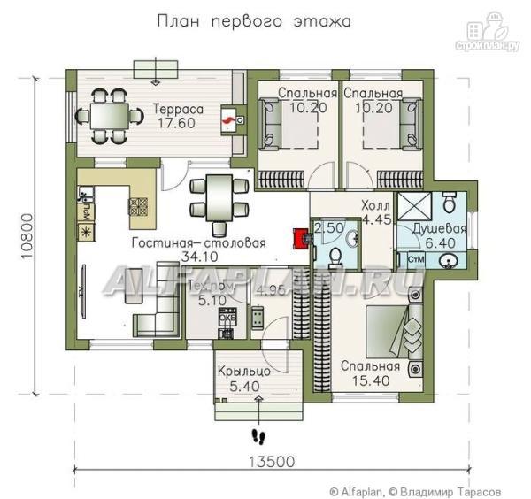 """Фото 2: проект """"Дельта"""" - удобный и практичный каркасный дом в один этаж"""