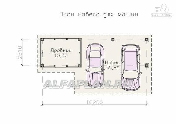 Фото 2: проект гараж-навес на два автомобиля