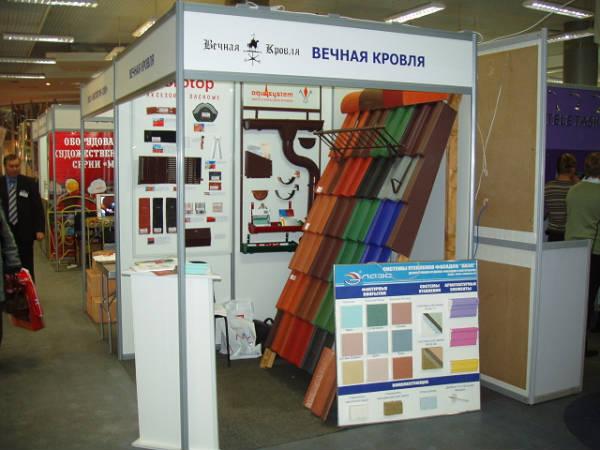Фото Компания «ВЕЧНАЯ КРОВЛЯ» на выставке в Екатеринбурге