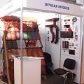 Фото 3: Компания «ВЕЧНАЯ КРОВЛЯ» на выставке в Екатеринбурге