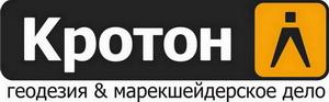 """ООО """"НПП """"Кротон"""" - Геодезия, маркшейдерия, строительные услуги, геодезические работы, гражданское строительство, деформация зданий."""