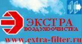 """ООО """"Воздушный Мир"""" - Фильтры для вентиляции: карманные фильтры, панельные фильтры, угольные фильтры, жировые фильтры, нера фильтры."""