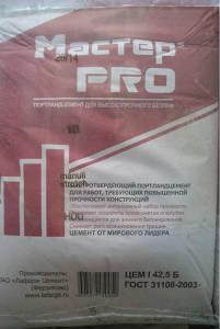 Цемент М500Д0