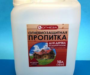 Огнебиозащитная пропитка для древесины