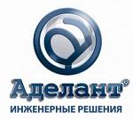 """Российский производитель пластиковых труб """"Аделант"""" приглашает к сотрудничеству"""