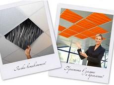 LETO-инновации!  3D потолки!