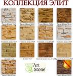Что такое декоративный камень ARTSTONE®