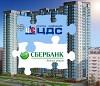 ГК «ЦДС» заключила соглашение о сотрудничестве со Сбербанком России