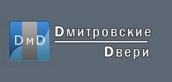 Дмитровские Двери - Производство межкомнатных дверей, двери для гостиниц, двери для офисов, двери для больниц, двери для детских учреждений.