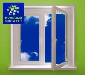 Специальная скидка от 15% на пластиковые окна и двери!