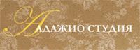 Адажио Студия - Магазин обоев, настенные обои, элитные обои, бумажные обои, флизелиновые обои, текстильные обои.
