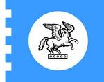"""ООО """"Завод Стройтехника"""" - Вибропресс рифей, изготовление шлакоблока, камень стеновой, пескоблок, производство шлакоблоков."""
