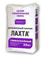 ЛАХТА ремонтный состав тонкослойный