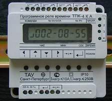 """Универсальные программируемые реле времени серии """"ТПК"""""""