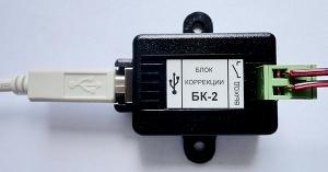 """Блок коррекции """"БК-2"""""""