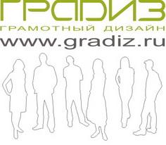 ГраДиз, студия интерьерного дизайна - Дизайн, дизайн-проект, ремонт, перепланировка, согласование, интерьер квартиры, коттеджа.
