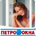 Дешевые окна – невыгодное приобретение? Советы компании Петроокна ®