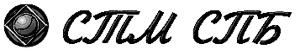 ООО СТМ СПб - Очистные сооружения, аэротенк, септик кнс, канализационно-насосная станция, нефтеловушка, нефтеуловитель, стеклопластик.
