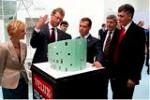 Президент принял решение о строительстве первого в РФ здания с нейтральным выбросом CO2