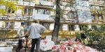 Государство поможет сознательным собственникам с ремонтом жилья