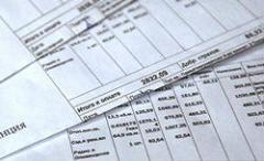 Анонс: Капитальный ремонт в вопросах и ответах
