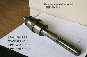 Запчасти к компрессорам ПВ10/8М1, НВ10/8М2 и НВ-10Э