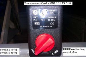 Реле давления для компрессоров Condor MDR 1/11