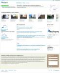 Новые имена на рынке WEB-недвижимости