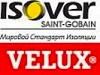 Совместный семинар ISOVER и VELUX
