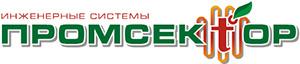 """ООО """"Промсектор"""" - Полный комплекс предоставляемых услуг: предварительные тепловые расчеты, проектирование, поставка оборудования и комплектующих."""