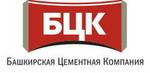 """ООО """"Башкирская Цементная Компания"""" - Цемент, товарный бетон пц 400, м 500, м 150, доставка миксер."""