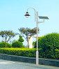 >> Солнечная система садово-паркового освещения