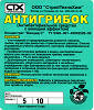>> Антиплесень, Антигрибок на основе Биоцида-С