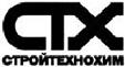 Компания «СтройТехноХим» - Лак, эмаль, краска, грунтовка, термостойкая фасадная эмаль, антикоррозионная, жаростойкая эмаль.