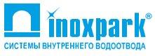 """ООО """"Металлпарк"""" - Внутренний водоотвод inoxpark для предприятий пищевой промышленности, общественного питания, торговых центров."""
