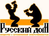 """ООО """"Русский дом"""" - Кирпич, кирпич строительный, кирпич облицовочный, продажа кирпича, доставка кирпича, кирпич полнотелый."""